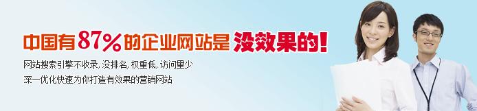 深圳千赢国际娱乐|欢迎光临优化