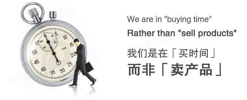 深圳域名注册