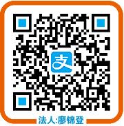 福田网站建设