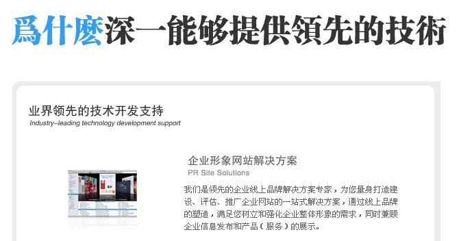 公明网页制作深圳公明网络公司