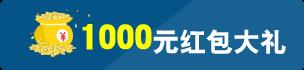网上商城网站建设