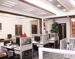 深圳网络公司-企业环境