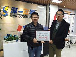 深圳网络公司-客户见证