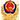 粤公网安备