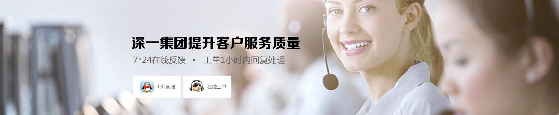 沙井千赢国际娱乐|欢迎光临建设工单