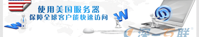 深圳国外网站设计