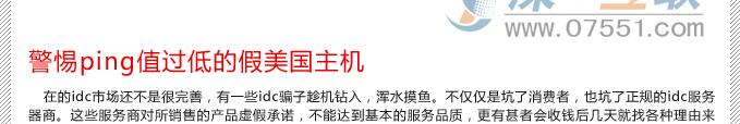 深圳外贸网站建设