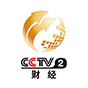 深圳网络公司-解决方案案例