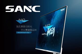 SANC千赢国际娱乐|欢迎光临案例