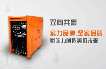 汉伸电气千赢国际娱乐|欢迎光临案例