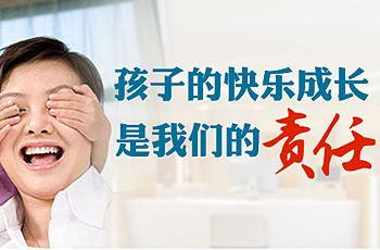 杭州复旦儿童医院