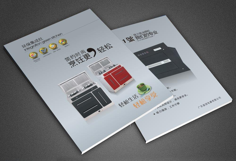 商标设计案例,vi设计案例