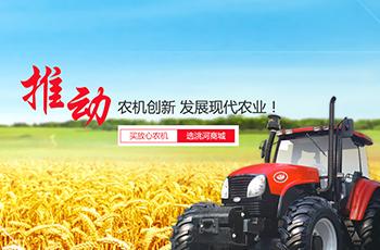 洮河拖拉机制造【定制商城】千赢国际娱乐|欢迎光临案例