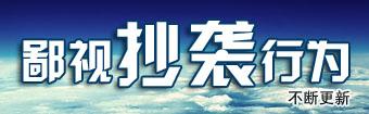 坪地千赢国际娱乐|欢迎光临建设新闻中心