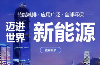 旷鑫发展H5