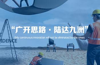 克拉玛依广陆物业服务有限公司千赢国际娱乐|欢迎光临案例