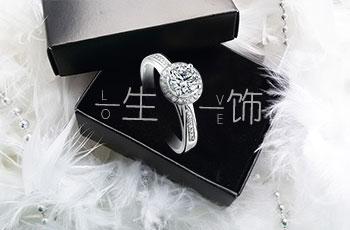 中泽珠宝千赢国际娱乐|欢迎光临案例