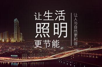 深圳市景瑞德科技有限公司千赢国际娱乐|欢迎光临案例