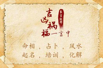 深圳市易言经邦文化咨询有限公司千赢国际娱乐|欢迎光临案例