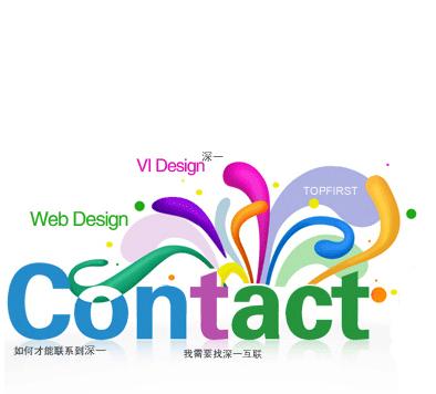 中国龙华网站建设公司